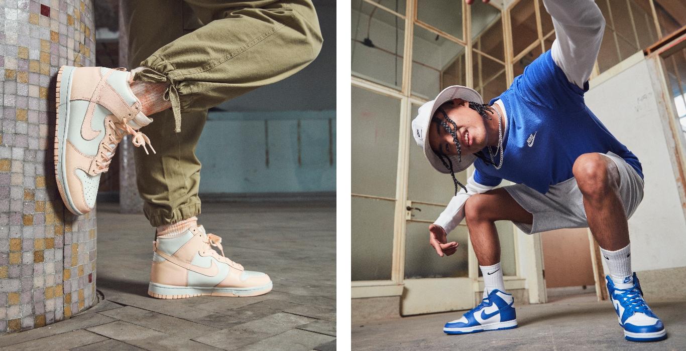 Nike Dunk High, Raffle, JDX